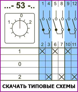 Скачать типовые схемы в формате pdf